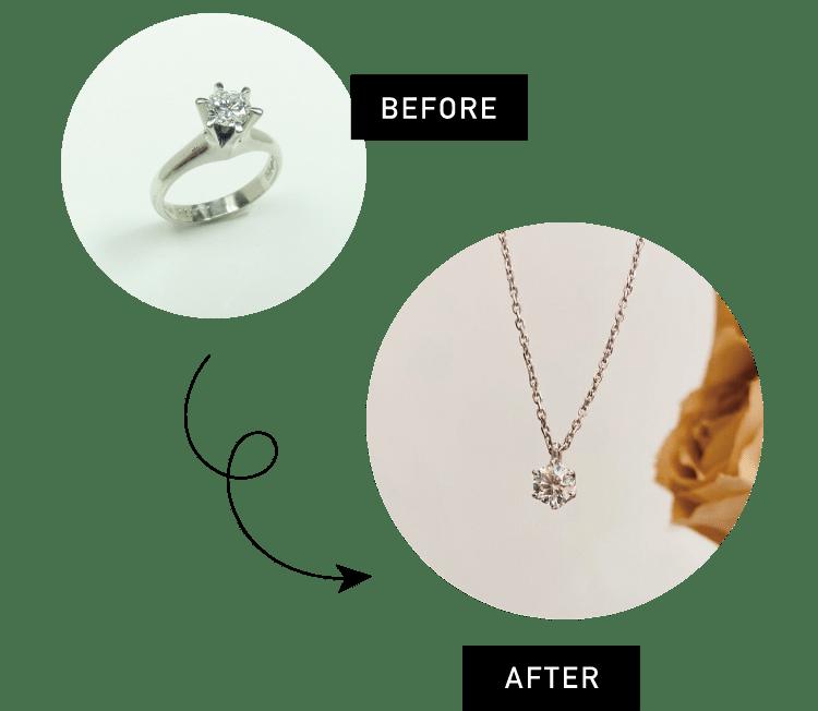 婚約指輪をダイヤモンドネックレス