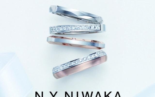 N.Y NIWAKAのリングは「鍛造」!通常の鋳造とどう違うの?