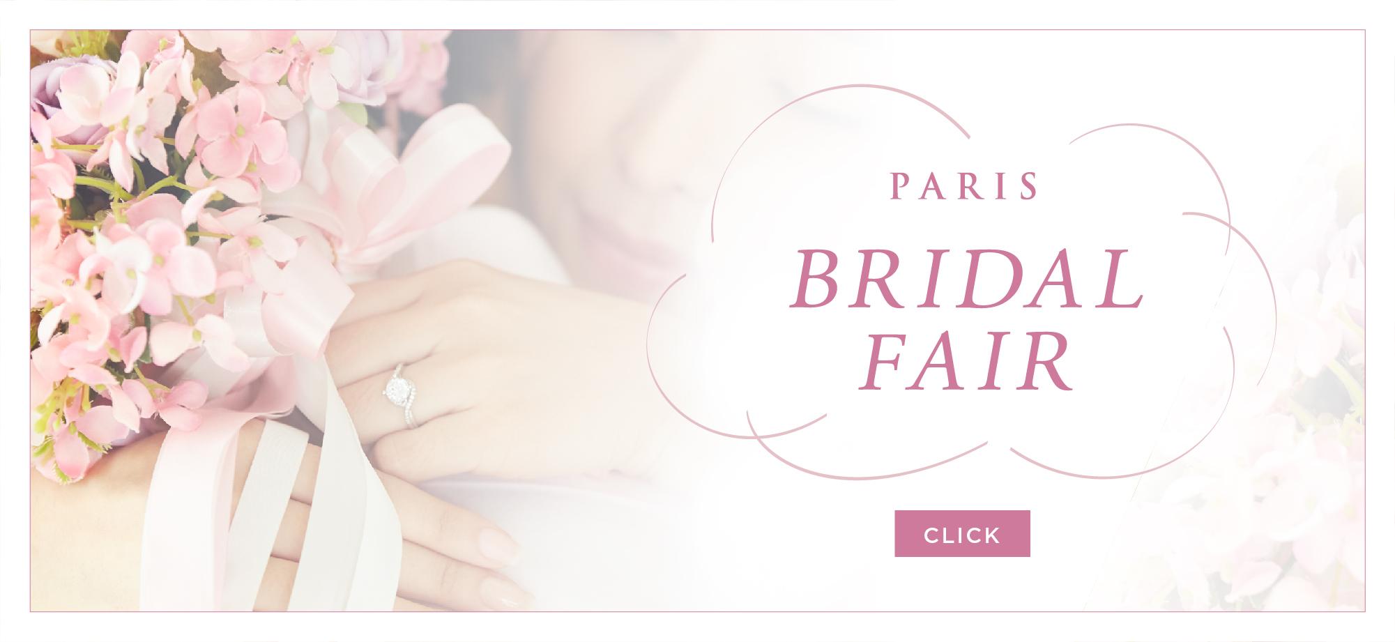 Special Bridal Fair