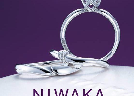 「NIWAKA(ニワカ)」の結婚指輪を身につけている芸能人