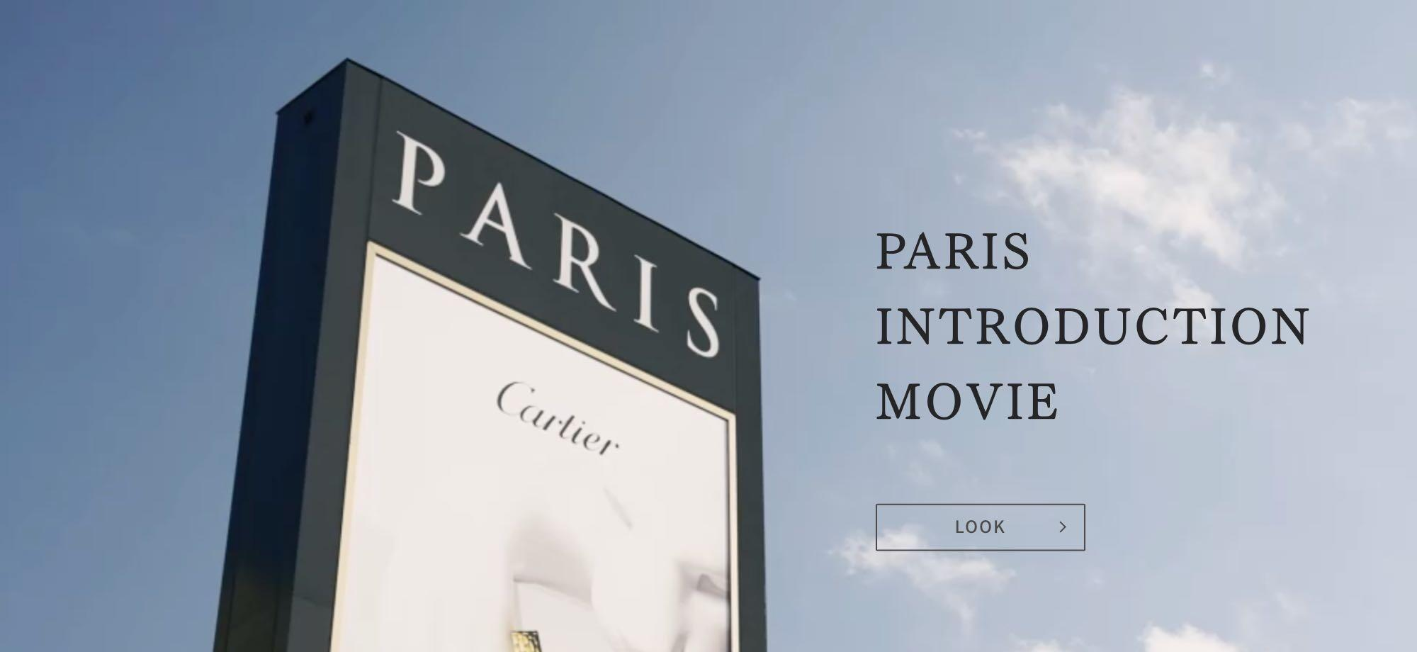 PARIS INTRODUCTION MOVIE