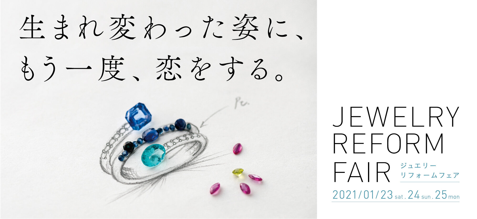 jewelry reform fair